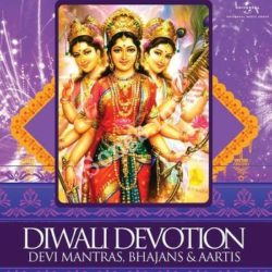 Diwali Devotion – Devi Mantras