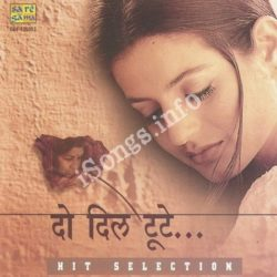 Do Dil Toote Songs Free Download (Do Dil Toote Movie Songs)
