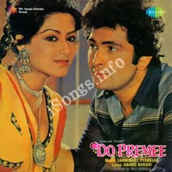 Do Premee Songs Free Download (Do Premee Movie Songs)