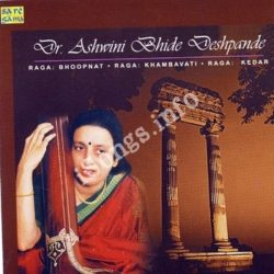 Dr Ashwini Bhide Vocal Songs Free Download (Dr Ashwini Bhide Vocal Movie Songs)