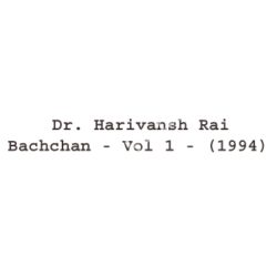 Dr Harivansh Rai Bachchan Vol 1 Songs Free Download (Dr Harivansh Rai Bachchan Vol 1 Movie Songs)
