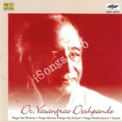 Dr Vasant Rao Deshpande Compilation Songs Free Download (Dr Vasant Rao Deshpande Compilation Movie Songs)