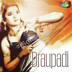 Draupadi Songs Free Download (Draupadi Movie Songs)