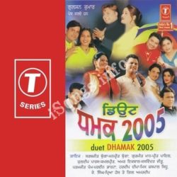 Duet Dhamak 2005 Songs Free Download (Duet Dhamak 2005 Movie Songs)