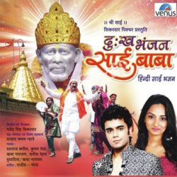 Dukh Bhanjan Sai Baba Songs Free Download (Dukh Bhanjan Sai Baba Movie Songs)
