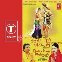 Dulha Bane Bholenath Songs Free Download (Dulha Bane Bholenath Movie Songs)
