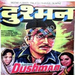 Dushman Songs Free Download (Dushman Movie Songs)