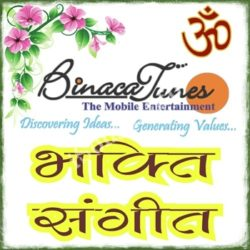 Durga Arti Songs Free Download (Durga Arti Movie Songs)