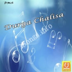 Durga Chalisa Songs Free Download (Durga Chalisa Movie Songs)