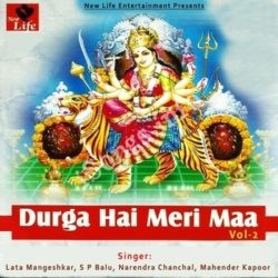 Durga Hai Meri Maa Vol 2 Songs Free Download (Durga Hai Meri Maa Vol 2 Movie Songs)