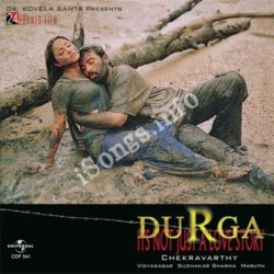 Durga (OST) Songs Free Download (Durga (OST) Movie Songs)