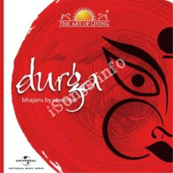 Durga – The Art Of Living