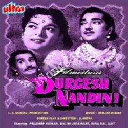 Durgesh Nandini Songs Free Download (Durgesh Nandini Movie Songs)