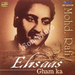 Ehsaas Gham Ka - Mohammed Rafi Vol 2 Songs Free Download (Ehsaas Gham Ka – Mohammed Rafi Vol 2 Movie Songs)