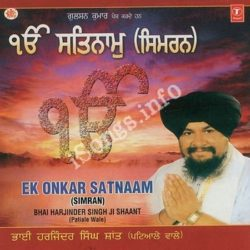 Ek Onkar Satnaam Simran Songs Free Download (Ek Onkar Satnaam Simran Movie Songs)