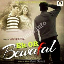 Ek Or Bewafai Songs Free Download (Ek Or Bewafai Movie Songs)
