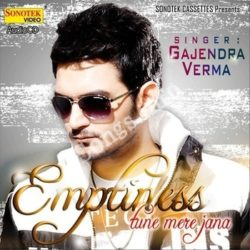 Emptiness Songs Free Download (Emptiness Movie Songs)