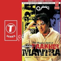 Faakhir Mantra Songs Free Download (Faakhir Mantra Movie Songs)
