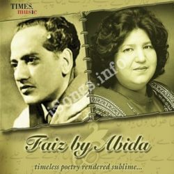 Faiz Songs Free Download (Faiz Movie Songs)