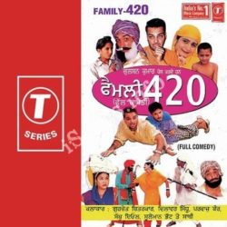 Family 420 Full Comedy Songs Free Download (Family 420 Full Comedy Movie Songs)
