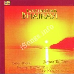 Fascinating Bhairavi Songs Free Download (Fascinating Bhairavi Movie Songs)