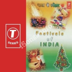 Festivels Of India Songs Free Download (Festivels Of India Movie Songs)