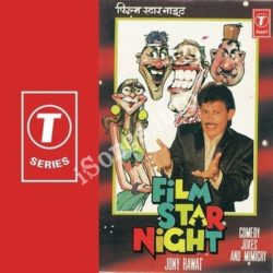 Film Star Night (Comedy Jokes And Mimicry) Songs Free Download (Film Star Night (Comedy Jokes And Mimicry) Movie Songs)