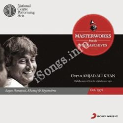 From The Ncpa Archives Amjad Ali Khan Songs Free Download (From The Ncpa Archives Amjad Ali Khan Movie Songs)