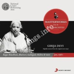 From The Ncpa Archives Girija Devi Songs Free Download (From The Ncpa Archives Girija Devi Movie Songs)