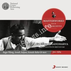 From The Ncpa Archives Kumar Gandharva Songs Free Download (From The Ncpa Archives Kumar Gandharva Movie Songs)