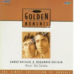 G M Ahmed Hussan And Mohd Hussan Songs Free Download (G M Ahmed Hussan And Mohd Hussan Movie Songs)