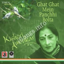 Ghat Ghat Mein Panchhi Bolta Songs Free Download (Ghat Ghat Mein Panchhi Bolta Movie Songs)