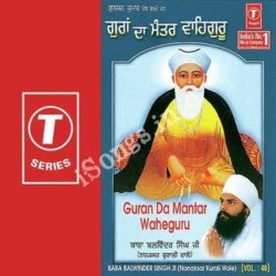 Guran Da Mantar Waheguru (Vol 46) Songs Free Download (Guran Da Mantar Waheguru (Vol 46) Movie Songs)