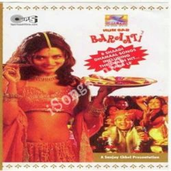 Hum Sab Baraati Songs Free Download (Hum Sab Baraati Movie Songs)
