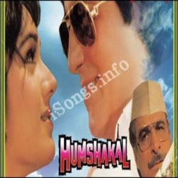 Hum Shakal Songs Free Download (Hum Shakal Movie Songs)
