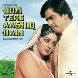 Hum Tere Aashiq Hain OST Songs Free Download (Hum Tere Aashiq Hain OST Movie Songs)