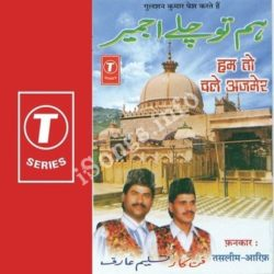 Hum To Chale Azmer Songs Free Download (Hum To Chale Azmer Movie Songs)