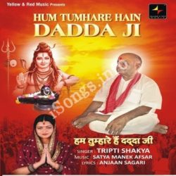 Hum Tumhare Hain Dadda Ji Songs Free Download (Hum Tumhare Hain Dadda Ji Movie Songs)