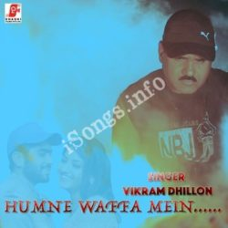 Humne Waffa Mein Songs Free Download (Humne Waffa Mein Movie Songs)
