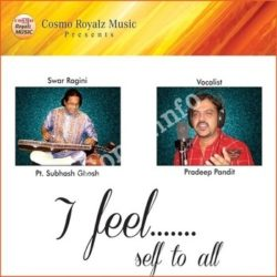 I Feel Self To All Songs Free Download (I Feel Self To All Movie Songs)