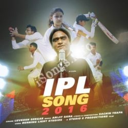 IPL Ka Nasha Songs Free Download (IPL Ka Nasha Movie Songs)