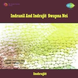 Indranil And Indrajit Swapna Nei Songs Free Download (Indranil And Indrajit Swapna Nei Movie Songs)
