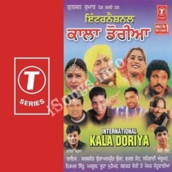 International Kala Doriya Songs Free Download (International Kala Doriya Movie Songs)