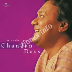 Introducing Chandan Dass Songs Free Download (Introducing Chandan Dass Movie Songs)