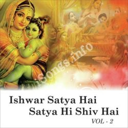 Ishwar Satya Hai Satya Hi Shiv Hai Vol 2 Songs Free Download (Ishwar Satya Hai Satya Hi Shiv Hai Vol 2 Movie Songs)