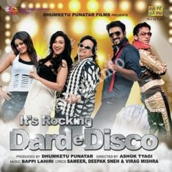 Its Rocking Dard E Disco Songs Free Download (Its Rocking Dard E Disco Movie Songs)