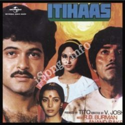 Itihaas OST Songs Free Download (Itihaas OST Movie Songs)