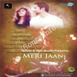 Itna Bata Meri Jaan Songs Free Download (Itna Bata Meri Jaan Movie Songs)