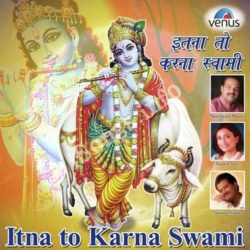 Itna To Karna Swami Songs Free Download (Itna To Karna Swami Movie Songs)