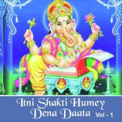 Itni Shakti Humey Dena Daata Vol 1 Songs Free Download (Itni Shakti Humey Dena Daata Vol 1 Movie Songs)